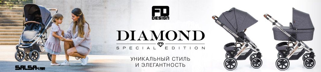 Salsa 4 Air Diamond Edition